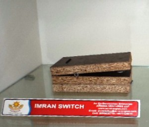 av-ied-application-model-imran-switch
