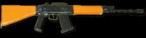 Model of Insas rifle 1